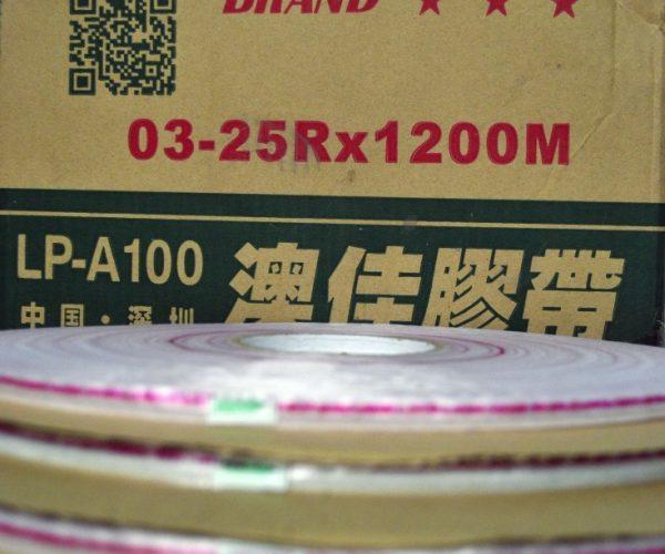چسب اوکر (oker) برای سلفون و کیسه های پلاستیکی مانند OPP ، PP و مواد PE